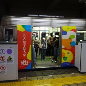 名城線名古屋学院大学ラッピング車両(2109H)乗車
