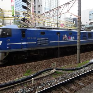 名古屋市営地下鉄開業60周年記念仕様の東山線N1000系