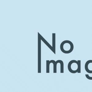「食事に罪悪感?」「負けるな善玉菌」「サプリ漬け」【2019年10月16日ダイエット.bizニュース】