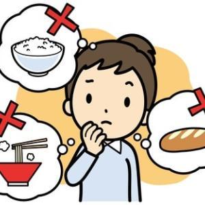 ロカボって何?楽しく食べながらコントロール【現代の糖質制限ダイエット】