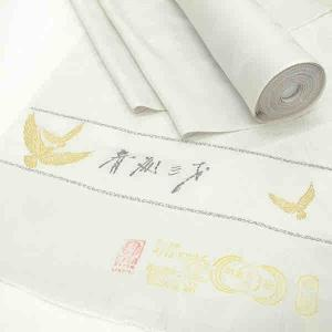 流行の白い着物にチャレンジ