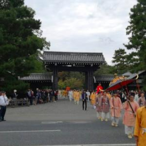 2019年10月の京都市の賃貸情報
