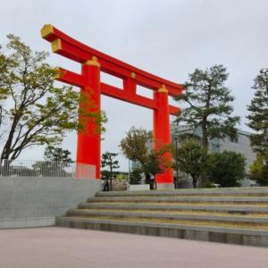令和3年 地価ランキング(東京23区,大阪市、神戸市、京都市)