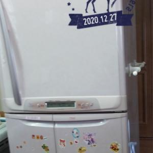 冷蔵庫を買い替え。