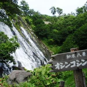 日本の世界遺産 海洋を含んだ初の自然遺産「知床半島」