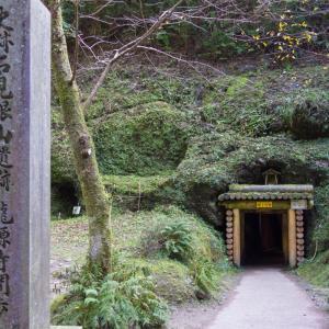日本の世界遺産  世界経済に影響を与えた銀生産の歴史 「石見銀山」