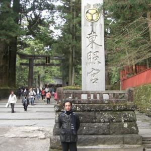 平成芭蕉の世界遺産  日本〜平和を希求する絢爛たる彫刻美「日光東照宮」