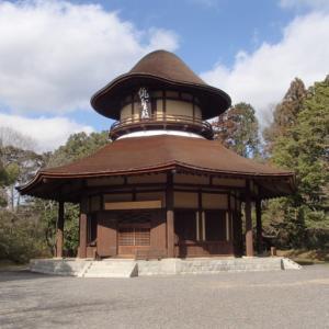 2月13日の日本遺産Day講演~鳥羽・志摩の海に生きた女性文化