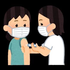 はじめてのワクチン接種
