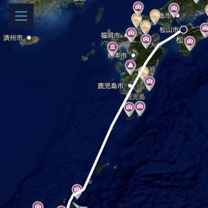ANA 松山→沖縄(那覇)搭乗