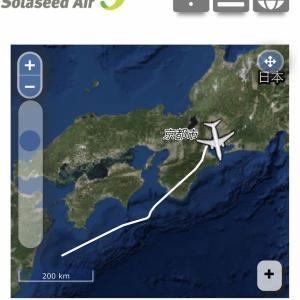 ソラシドエア 宮崎→名古屋(中部)搭乗
