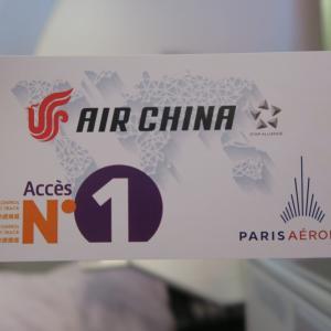 中国国際航空(エアチャイナ ) 成都→パリ ビジネスクラス搭乗