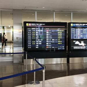 エアアジアジャパン 名古屋(中部)発福岡行き就航初便搭乗