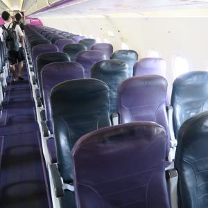 ピーチ 福岡→東京(成田)搭乗