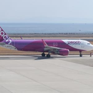 Peach 東京(成田)発大分行き就航初便搭乗