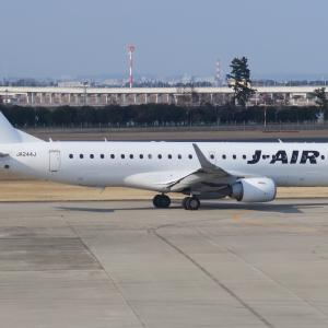 JAL いわて花巻  →   東京(羽田)臨時便搭乗
