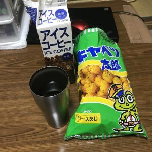 ブロ友さんからの冷やし中華のたれのレシピの件(^^)