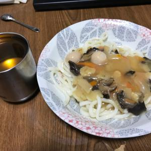 野菜の天ぷら×電気フライヤー