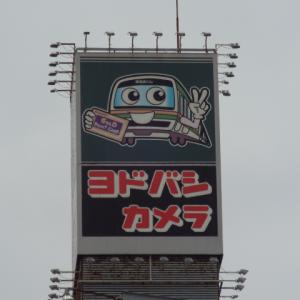 「関東ローカルのCM」ヨドバシカメラ