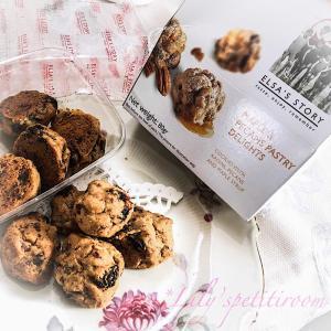【 *SweetRepo*「イスラエルからのオリエンタルなクッキー」】
