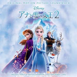 アナ雪2を観てきて。