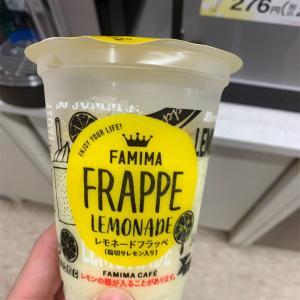 遠雷のレモン味のフラッペ。