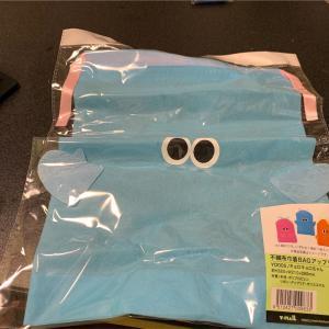 不気味な袋の作り方。