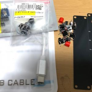 Dsesktop Station USBジョイステック・チャレンジャーキットを組み立てる。