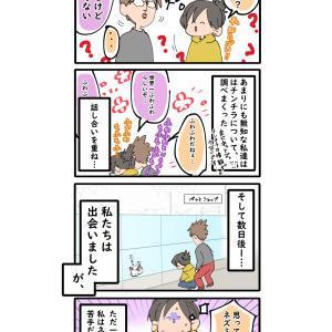 【絵日記漫画】ペットショップへ!!ミン君と出会うまで③