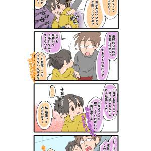【絵日記漫画】君に決めた!-ミン君と出会うまで④-