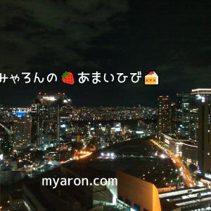 リッツカールトン大阪・お泊り編8-夕食🍴