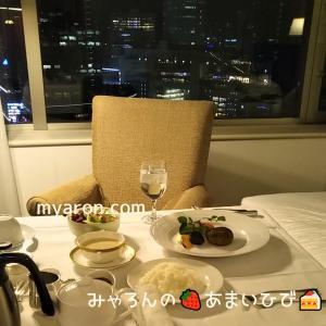 ウェスティンホテル大阪お泊り編5-お部屋とルームサービス🍴