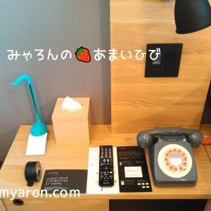 モクシー大阪本町・宿泊記-お部屋🏩