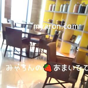 ホテルの朝食-インターコンチネンタルホテル大阪🍳(2020年)