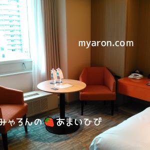 シェラトン都ホテル大阪お泊り編-お部屋2
