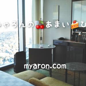 マリオット都ホテル大阪・お泊り編・年末年始2021🎍