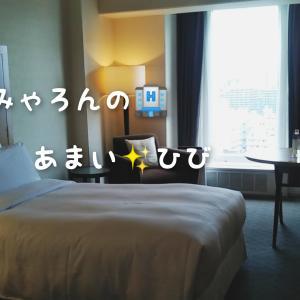 シェラトン都ホテル大阪お泊り編・2021年8月