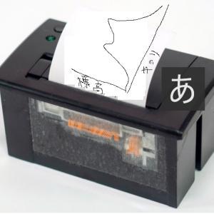 コースプロフィール印刷システムを作る