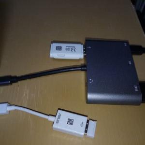 usbtype-c変換アダプターを買う