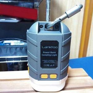 充電式LEDランタンとテントポールを買う