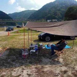 笠置キャンプ場へ友人とデイキャンプに行く