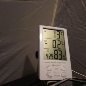 キャンプ3日目は氷点下になった