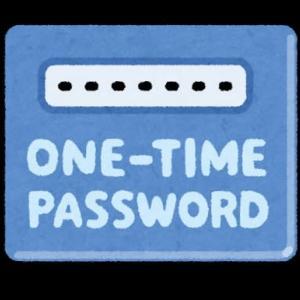 ワンタイムパスワードカードを更新しました
