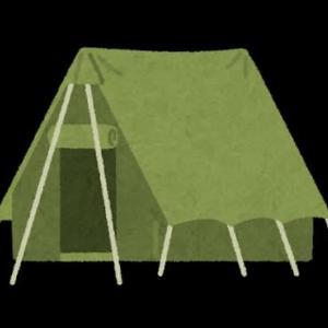 笠置キャンプ場の再開が伸びるようです
