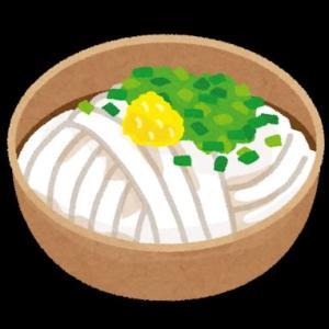 丸亀製麺は美味しくて安い