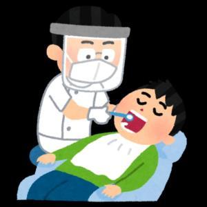 半年振りに歯医者へ行きました