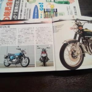 バイクの絶版車が懐かしい