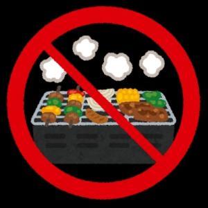 近くの山田池公園はバーベキュー禁止になっています