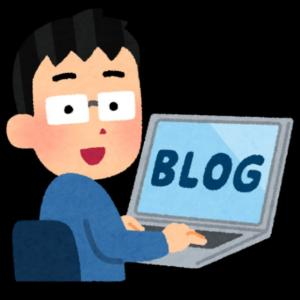 1年間ブログ毎日更新を目指します