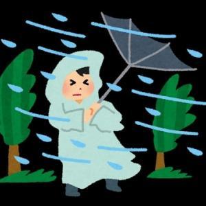超大型台風が襲来しました